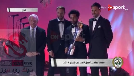 رسمياً ا محمد صلاح أفضل لاعب في الدوري الانجليزي