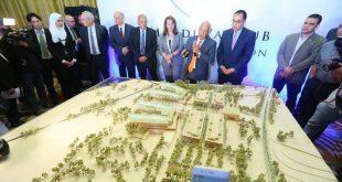 غادة والي تشهد مؤتمر وضع حجر الأساس للمركز الجديد لمؤسسة مجدي يعقوب للقلب